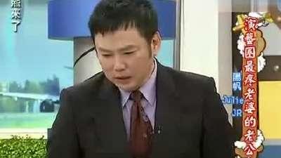蔡康永短裤主持泄春光 费玉清遭爆料爱过夜生活
