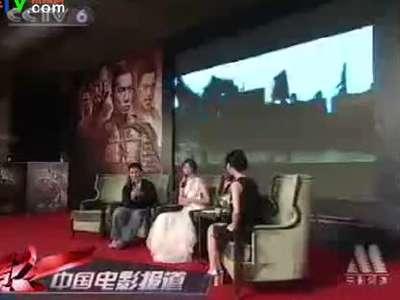 林志玲谈赤壁床戏 看到梁朝伟会脸红图片