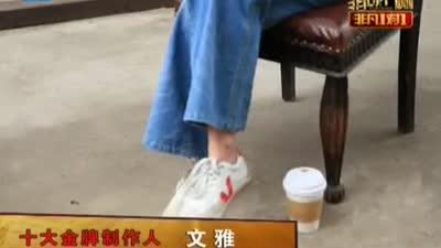 十大金牌制作人黄韵玲