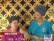 《家政女皇》20110911:女皇上菜——盐爆肚丝