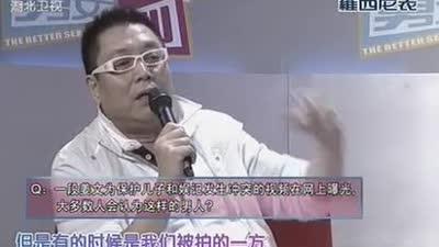 苏岑王为念战况升级 火花四溅