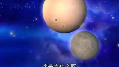 虹猫蓝兔猫眼看宇宙06