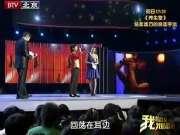 《我的北京我的春晚》20111211:模仿达人 潘倩倩
