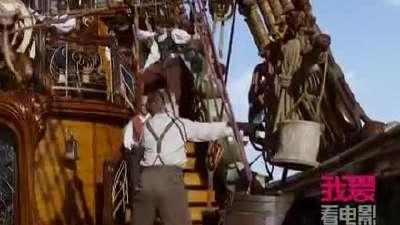 《维尼亚传奇3:黎明踏浪号》一次梦幻的冒险旅程