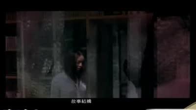 陈奕迅《看穿》MV