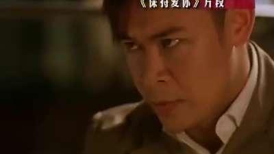 《全球热恋》前导预告片精彩曝光