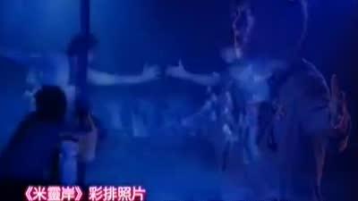 台湾原住民爆笑大集合