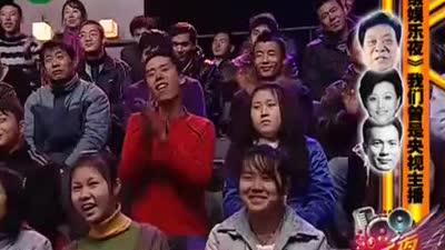我们曾是央视主播