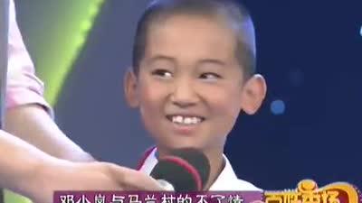 邓小岚与马兰村的不了情