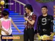 《让快乐飞》20110723:快乐天使之高跷街舞