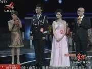 《中国红歌会》20110623:120进80第五场