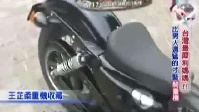 台湾最犀利妈妈