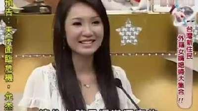 台湾新住民外籍女婿媳妇大集合