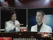 《中国红歌会》20110716:30进21第三场
