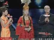 《中国红歌会》20110709:-50进30第一场