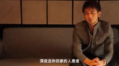B区32号 主题曲MV