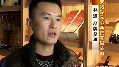 中国的葡萄酒历史 国产葡萄酒遇到困境
