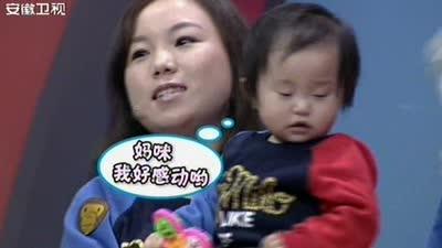 宝被逼爬行大哭 两月大宝宝不适合喝果汁