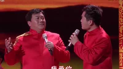 我爱你中国-山东卫视第八届全球华人网络春晚