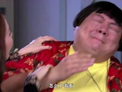 魔幻手机2傻妞归来31_魔幻手机2傻妞归来第31集「