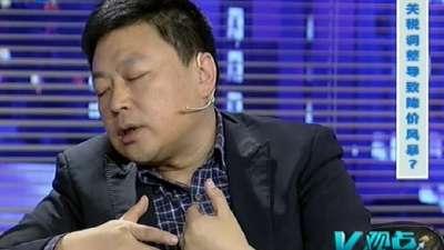 不动产新政成反腐利器?