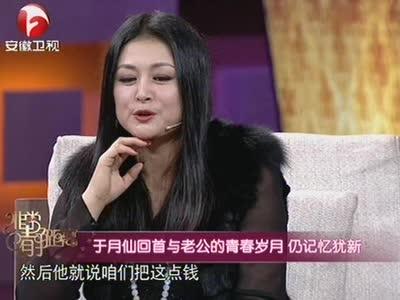 爱情8百度云_迅雷高清下载-桃子影视 《乡村爱情8》是一部国语大陆剧