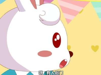 兔小贝儿歌-小白兔请客