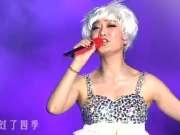 荷塘月色 (2010凤凰传奇北京演唱会)