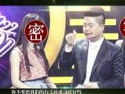 话题女王张馨予加盟 迎战超级萌妹子-十足女神范20140318预告片