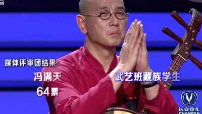 琴痴冯满天终极对决藏族孤儿