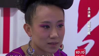 李玉刚演唱《美人》