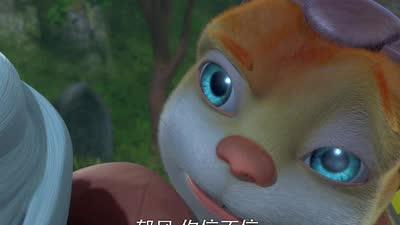 果果骑侠传10