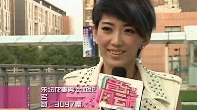 亚洲乐坛美男大排名 你的偶像够美吗?