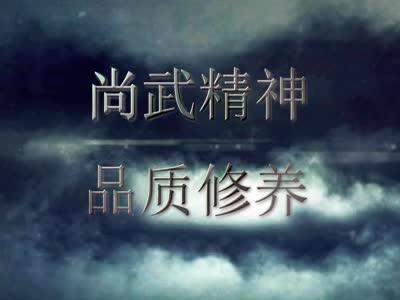 《极限功夫》电影宣传片