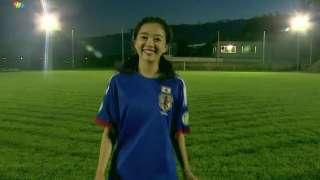 【美女陪你看世界杯】球场魅力