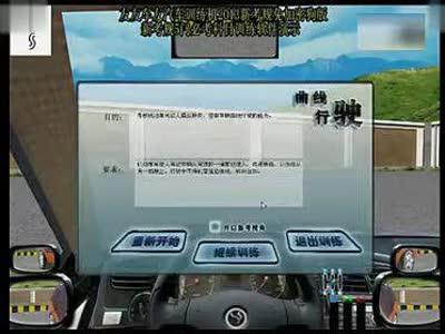 学车视频教程c1科目二直角转弯曲线行驶如何操作