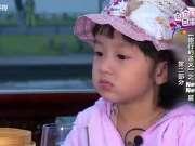 《爸爸回来了》20140704:吴尊neinei西湖船上包小笼包 揭秘萌娃奶爸未播花絮