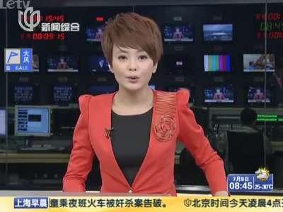 上海新增宠物火化接收点