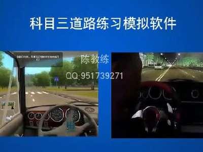 学车视频技巧直角转弯s路,场地考停车起步,电子路考,科目二
