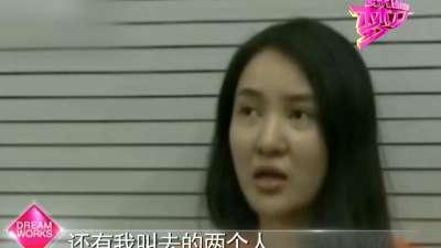 郭美美:我不缺人包养