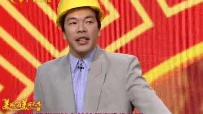 原创喜剧小品《中国好身材》-2013广西卫视春晚
