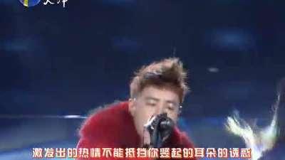 潘玮柏《反转地球》-2013天津卫视春晚