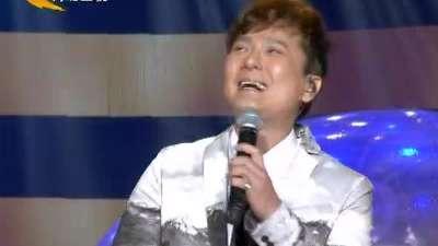 张信哲《爱如潮水》-2013河北卫视春晚