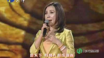 相声戏曲串烧《说唱脸谱》-2013天津卫视春晚