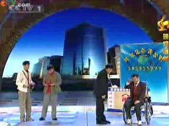 2005春晚小品《功夫》-赵本山