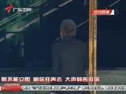 翻唱串烧《可惜不是你》《我相信》《我愿意》《爱如潮水》《你是我的眼》《海阔天空》-2013广东卫视跨年晚会