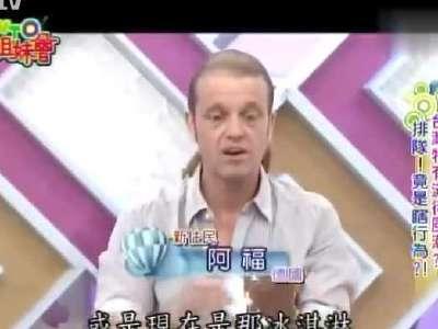 《WTO姐妹会》20140901:台湾连续剧让人崩溃