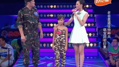 特种兵军事化管理女儿 高亚麟一个月瘦30斤