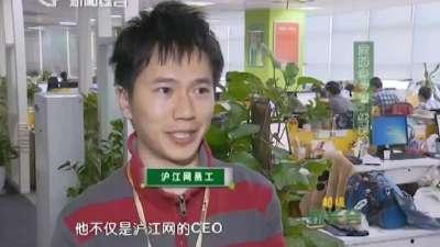上海钱柜娱乐台《超级家长会》我和梦想面对面.mp4