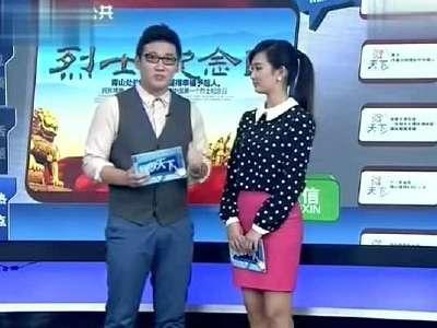 3岁北京特&quot平板撑&quot世界纪录